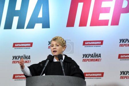 Yulia Tymoshenko on a visit to Chortkiv_9