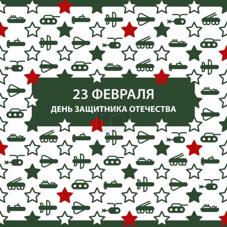 Congratulatory card 23 February with green military technics flat icons and stars