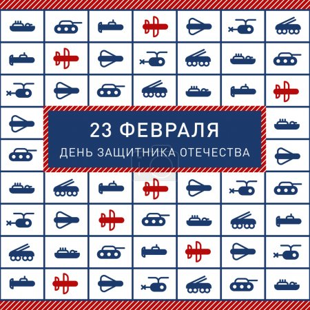 Gift card 23 February with tricolor military machines flat icons
