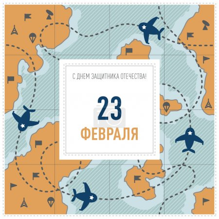 Gift card 23 February on map with planes and signs