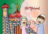 Ramadán odpuštění. Kreslený styl