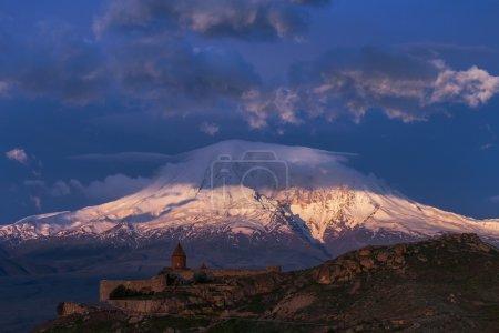 Photo pour Magnifique Mont Ararat au lever du soleil - image libre de droit
