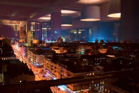 Kiev at night. Cityscape.