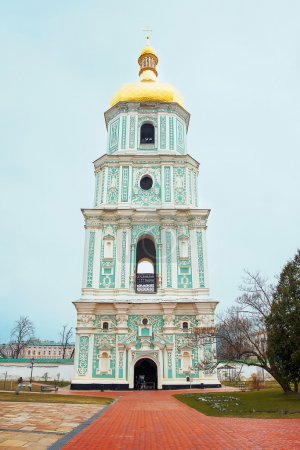 Kiev's landmark - Sophia Cathedral.