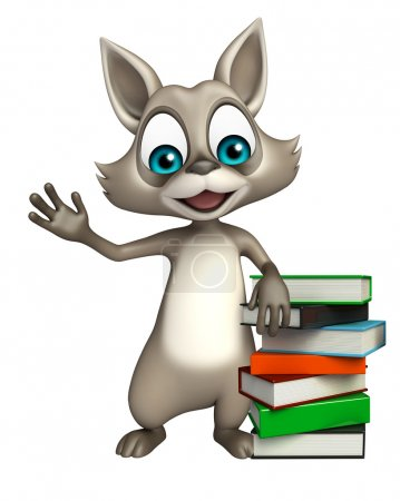 Raccoon cartoon character with books