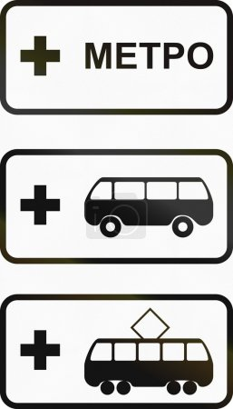 Road sign used in Russia - Park and ride facilities. METPO means Metro