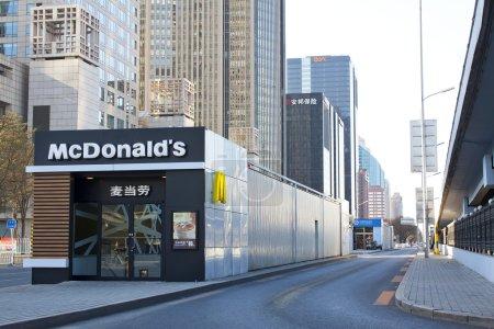 McDonalds restaurant in Beijing