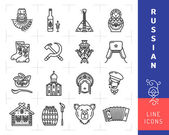 Russian culture black thin line icons Russia traditional vector symbols