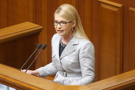 Vote for new Cabinet of Ministers of Ukraine