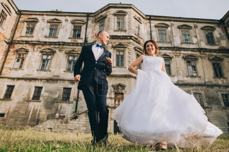 Couple after wedding in the park