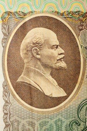 Historic banknote, portrait Vladimir Ilyich Ulyanov, Lenin in So