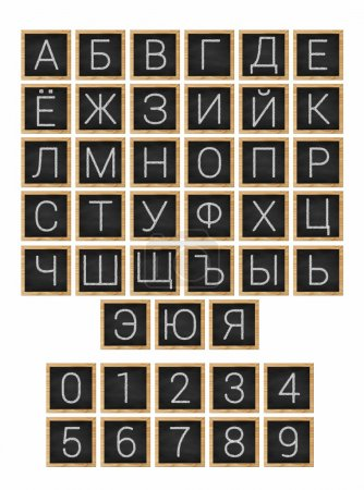 Photo for Russian alphabet with chalk on a blackboard isolated - Royalty Free Image