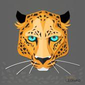 Leopard face paper portrait Cute and beautiful big cat face Kids vector illustration isolated on white background Origami paper cut style paper layers casting shadow