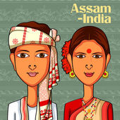 Assamese Couple in traditional costume of Assam India