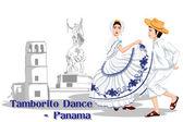 Panamanian Couple performing Tamborito dance of Panama
