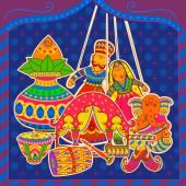 Indian art style Subh Vivah Happy Wedding message
