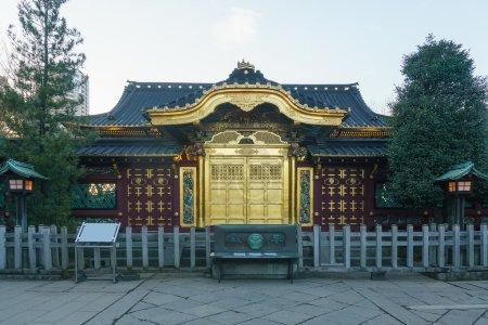 Toshogu Shrine in Ueno Park in Tokyo, Japan.
