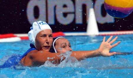 Waterpolo European Championship