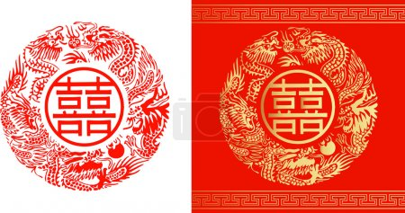 Oriental double happiness icon design for wedding ...